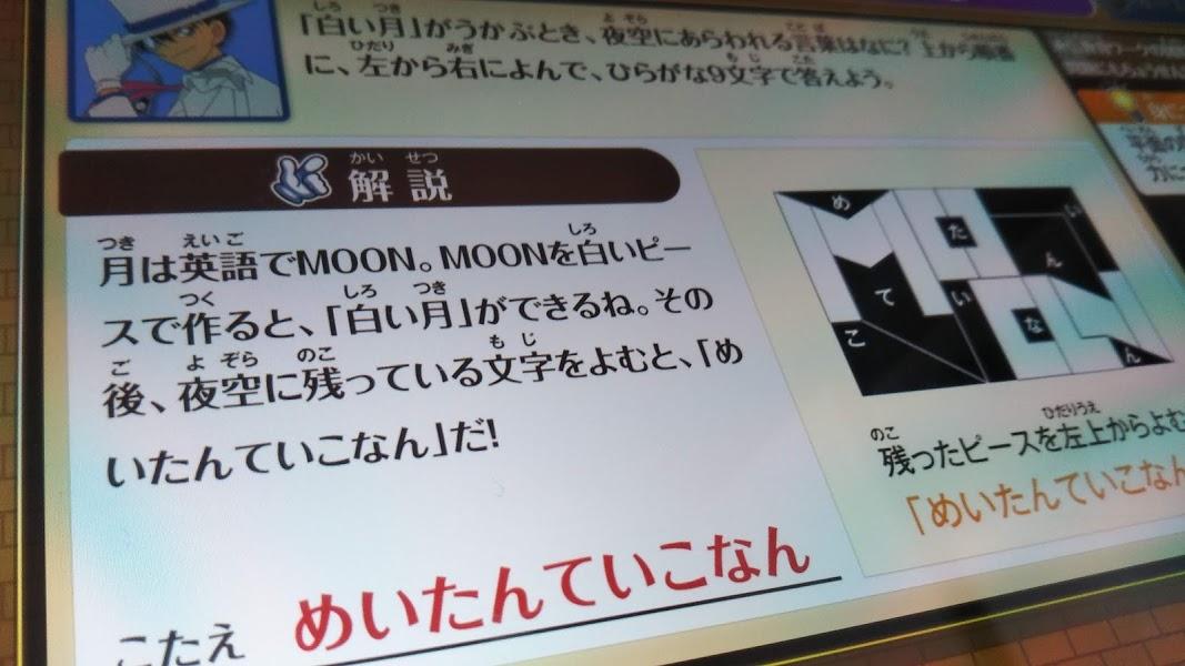 f:id:shimausj:20210221154118j:plain