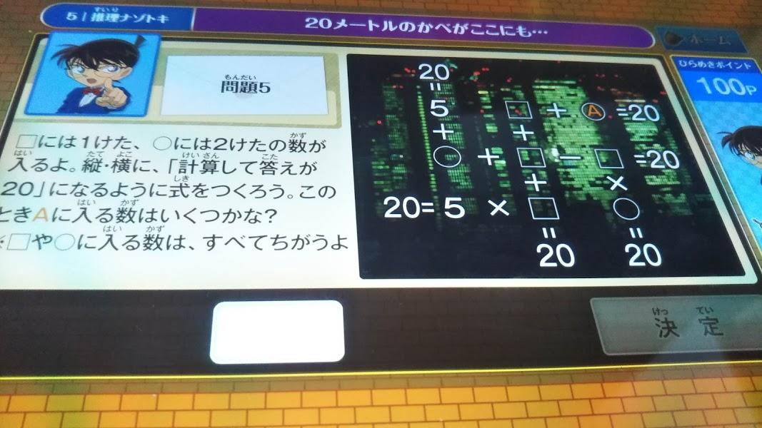 f:id:shimausj:20210221154152j:plain