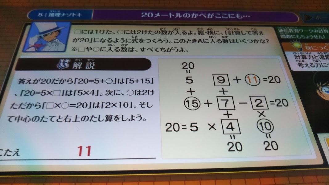 f:id:shimausj:20210221154222j:plain