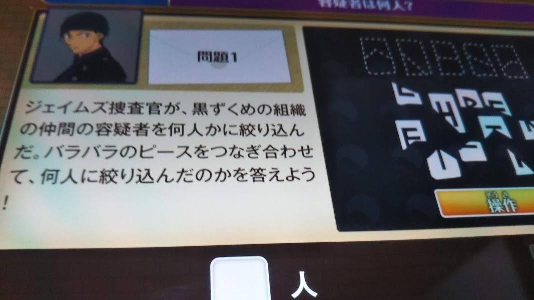 f:id:shimausj:20210221171750j:plain
