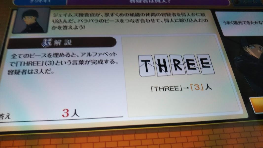 f:id:shimausj:20210221171752j:plain