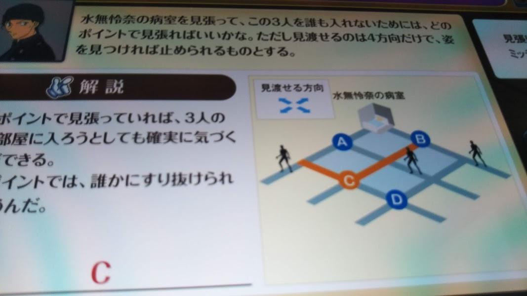 f:id:shimausj:20210221171820j:plain