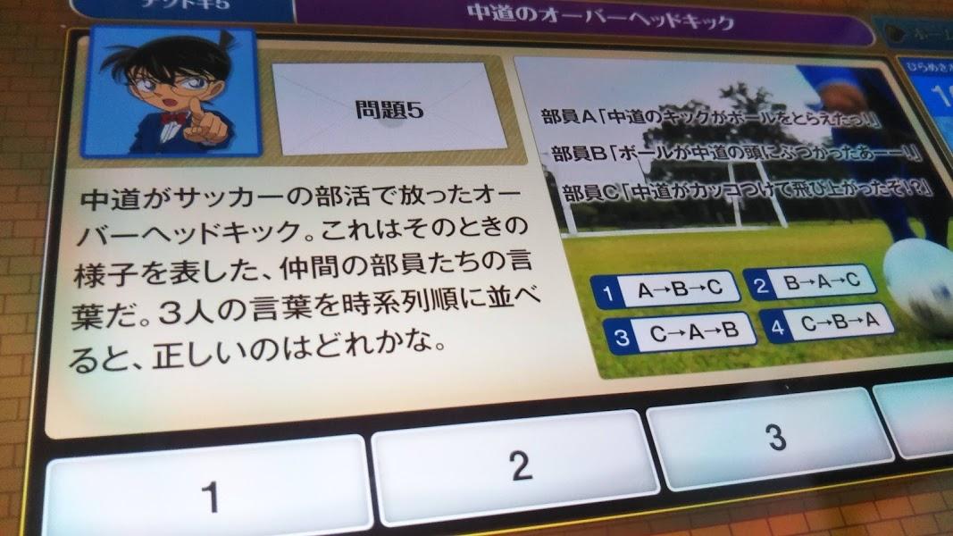 f:id:shimausj:20210221171904j:plain