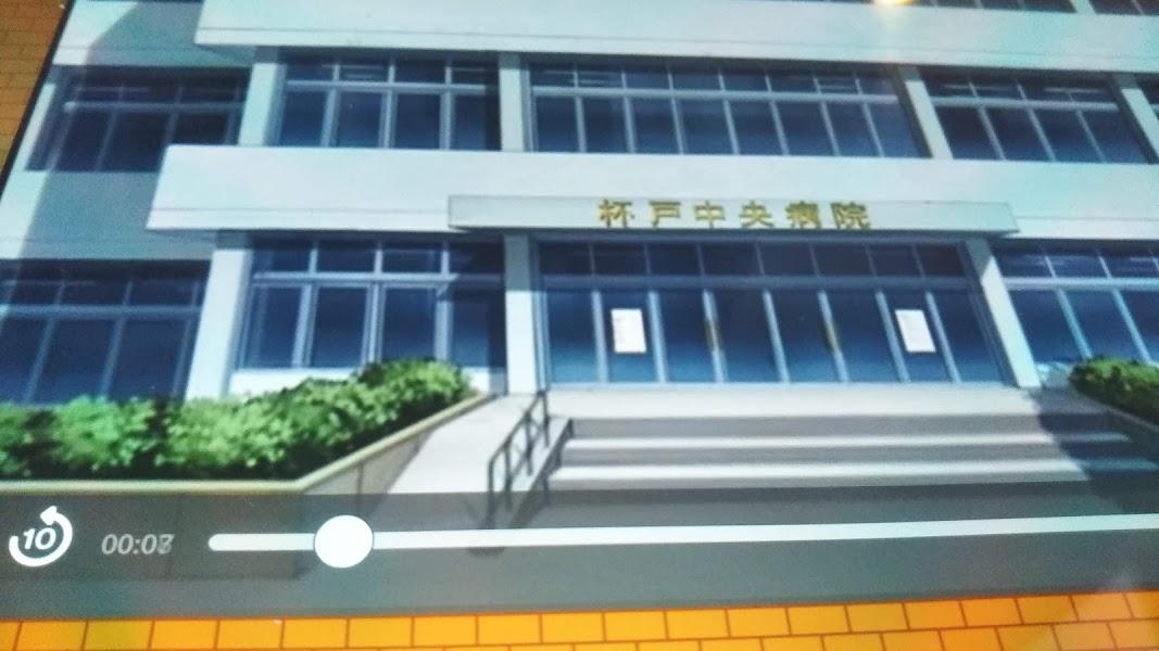 f:id:shimausj:20210221173436j:plain