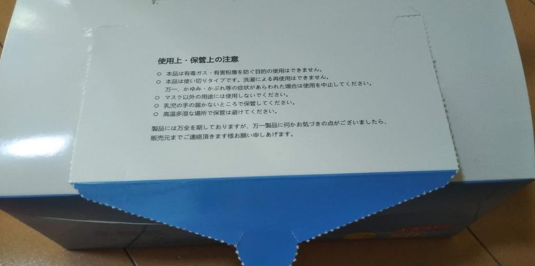 f:id:shimausj:20210225151521j:plain