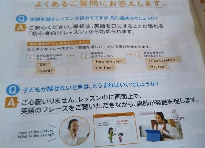 f:id:shimausj:20210227120342j:plain