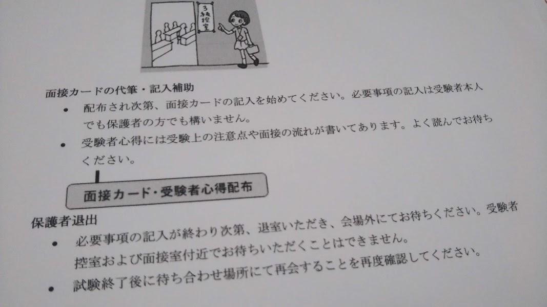 f:id:shimausj:20210303091235j:plain