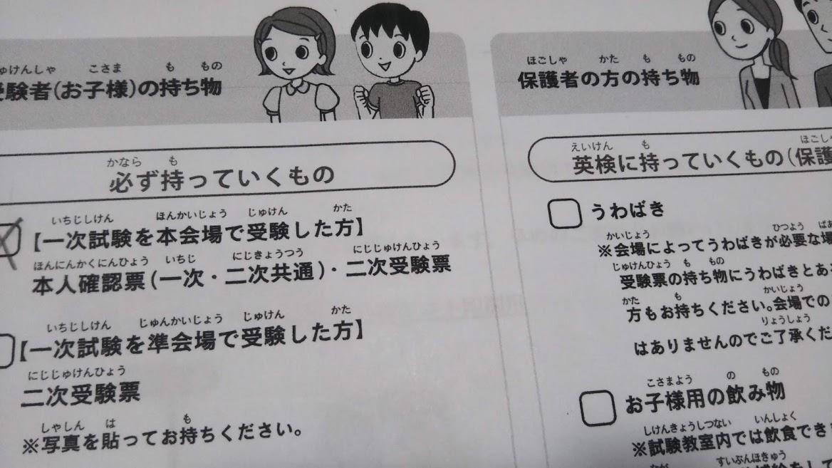 f:id:shimausj:20210303091434j:plain