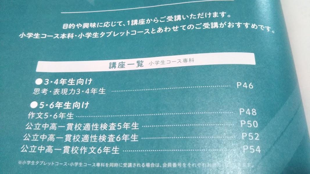 f:id:shimausj:20210304135501j:plain