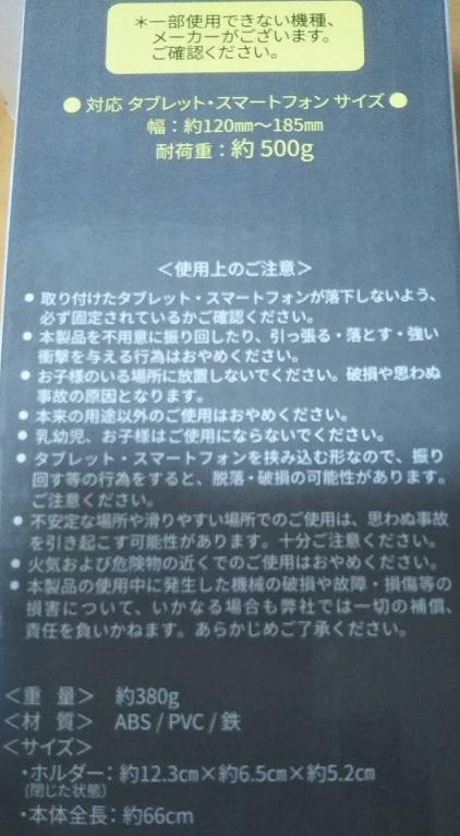 f:id:shimausj:20210305122049j:plain