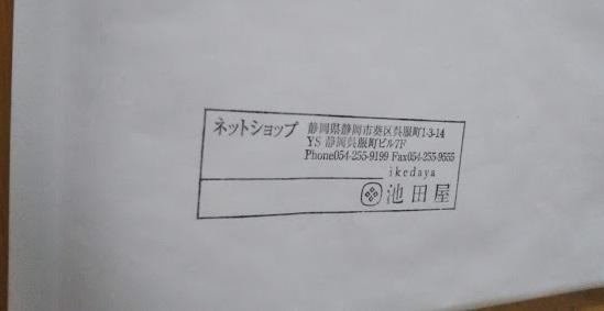 f:id:shimausj:20210307055958j:plain