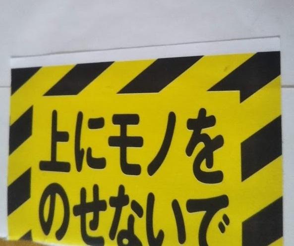 f:id:shimausj:20210307060006j:plain