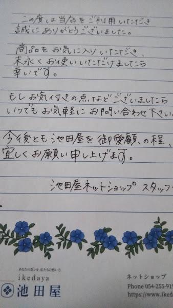 f:id:shimausj:20210307060023j:plain
