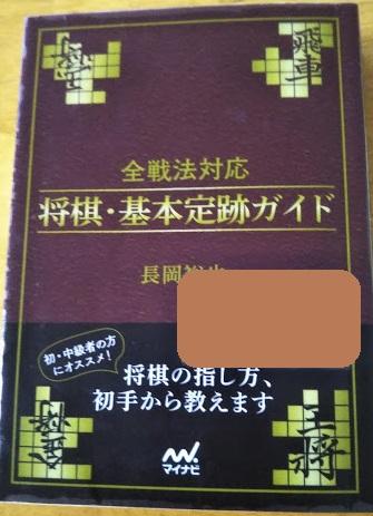 f:id:shimausj:20210309174049j:plain