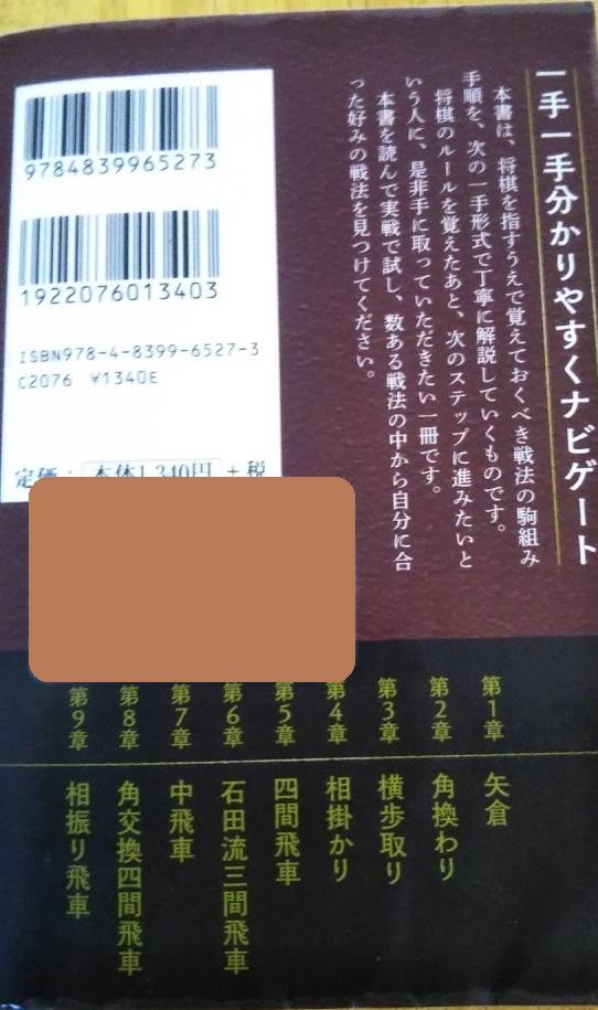 f:id:shimausj:20210309174106j:plain