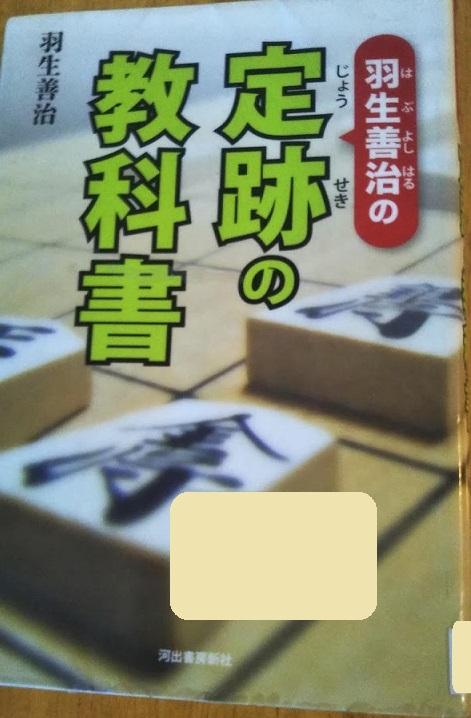 f:id:shimausj:20210309174136j:plain