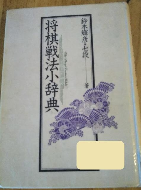 f:id:shimausj:20210309174149j:plain