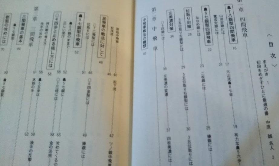 f:id:shimausj:20210309174409j:plain