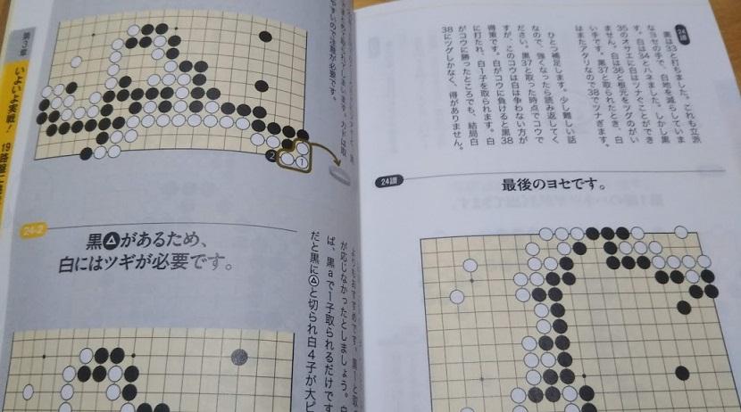 f:id:shimausj:20210309210359j:plain