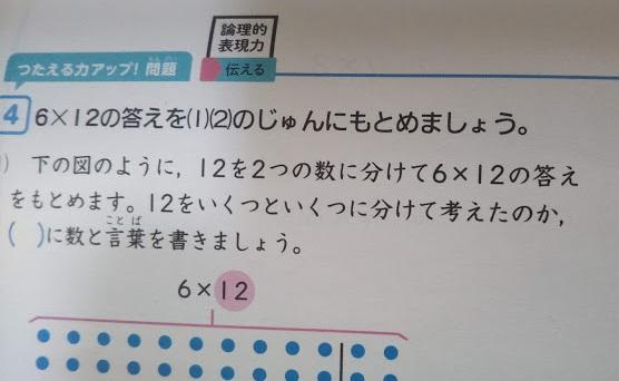 f:id:shimausj:20210315121301j:plain
