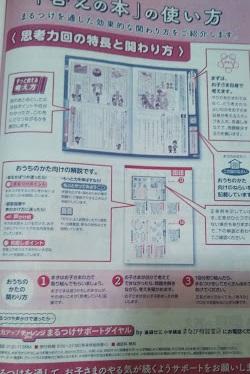 f:id:shimausj:20210316140236j:plain