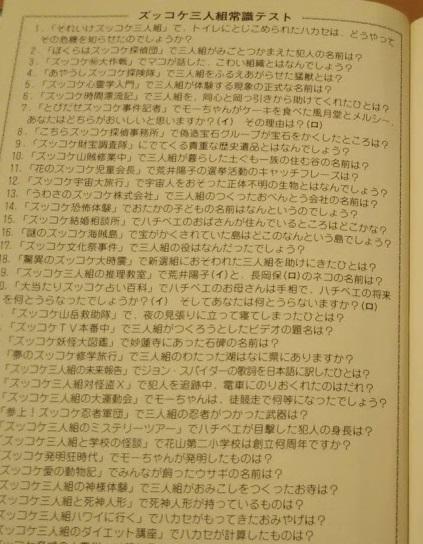 f:id:shimausj:20210319055637j:plain