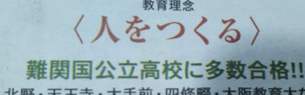 f:id:shimausj:20210322115447j:plain