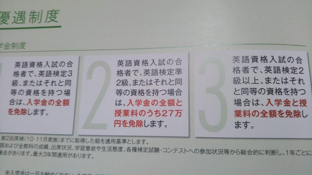 f:id:shimausj:20210322121137j:plain