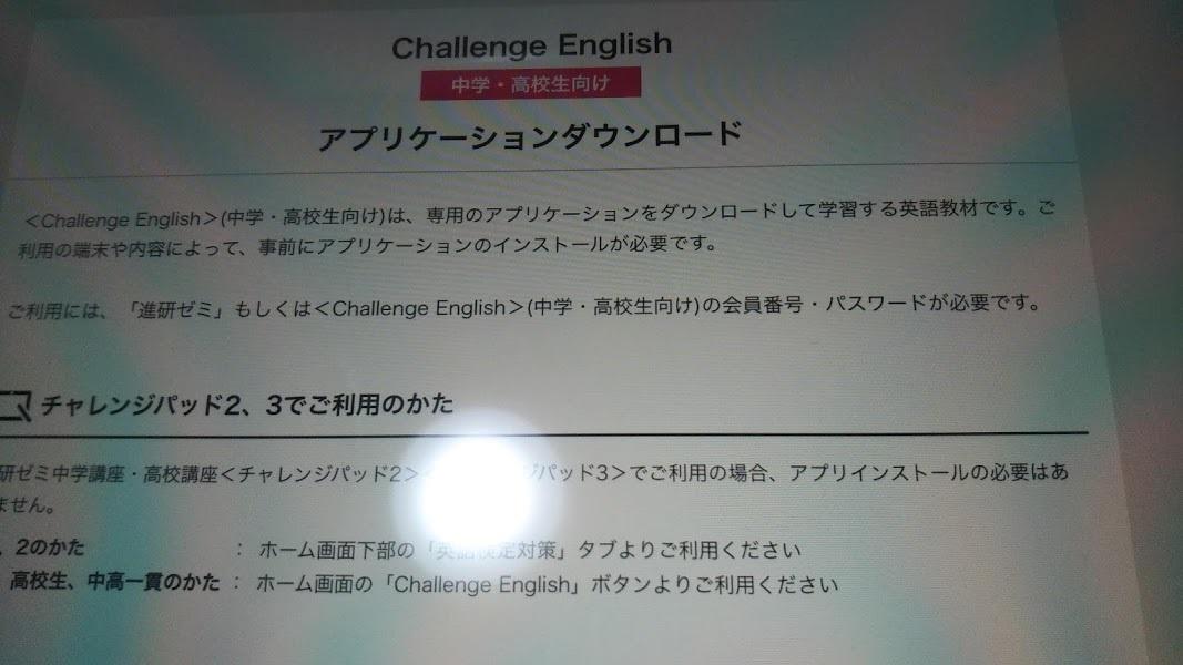 f:id:shimausj:20210324104935j:plain