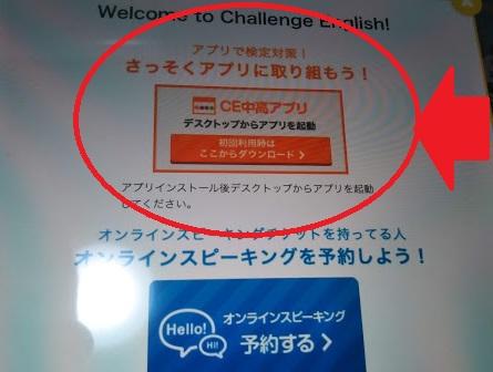f:id:shimausj:20210324104942j:plain