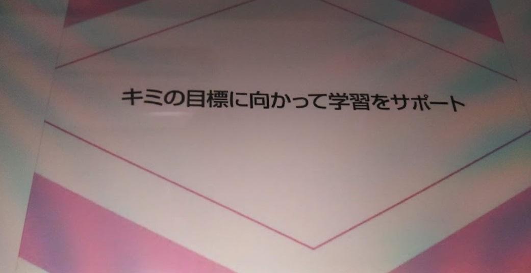 f:id:shimausj:20210324105027j:plain
