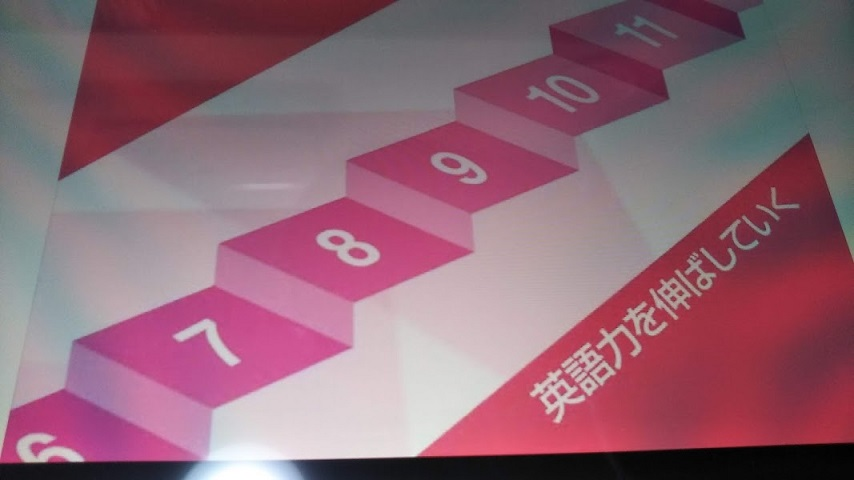 f:id:shimausj:20210324105037j:plain