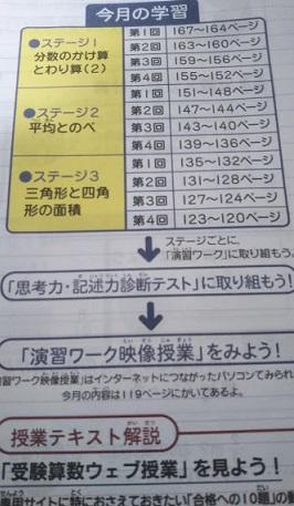 f:id:shimausj:20210404064337j:plain