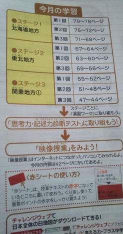 f:id:shimausj:20210404064357j:plain