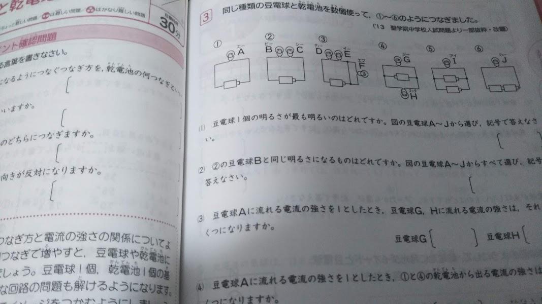 f:id:shimausj:20210404083228j:plain