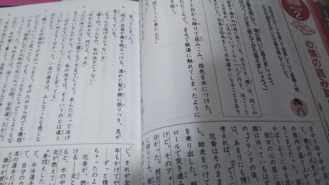 f:id:shimausj:20210404083341j:plain