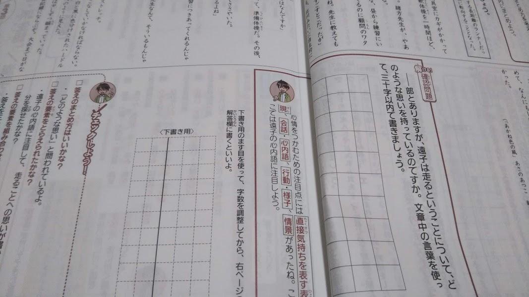 f:id:shimausj:20210404083351j:plain