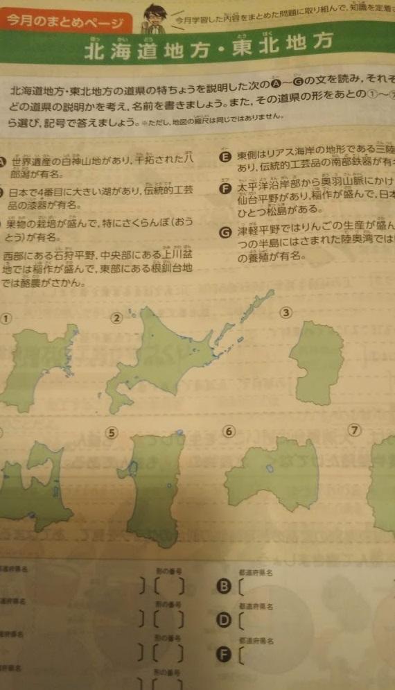 f:id:shimausj:20210404133247j:plain