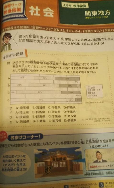 f:id:shimausj:20210404133301j:plain