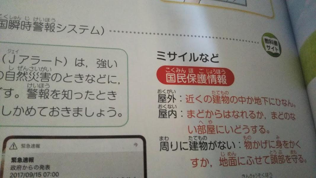 f:id:shimausj:20210409135126j:plain