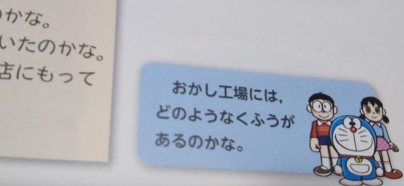 f:id:shimausj:20210409145814j:plain