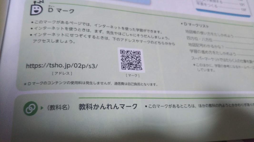 f:id:shimausj:20210409145829j:plain