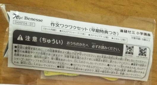 f:id:shimausj:20210410110825j:plain