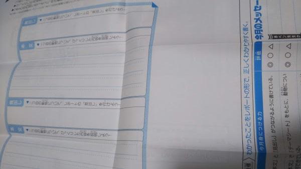 f:id:shimausj:20210410111003j:plain