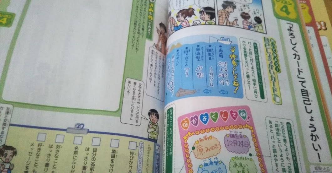 f:id:shimausj:20210410111241j:plain