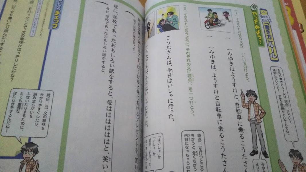 f:id:shimausj:20210410111252j:plain