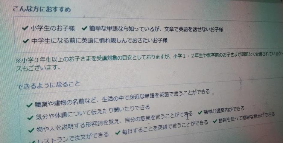 f:id:shimausj:20210414110800j:plain