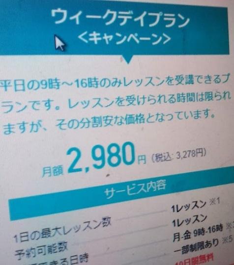 f:id:shimausj:20210414111134j:plain