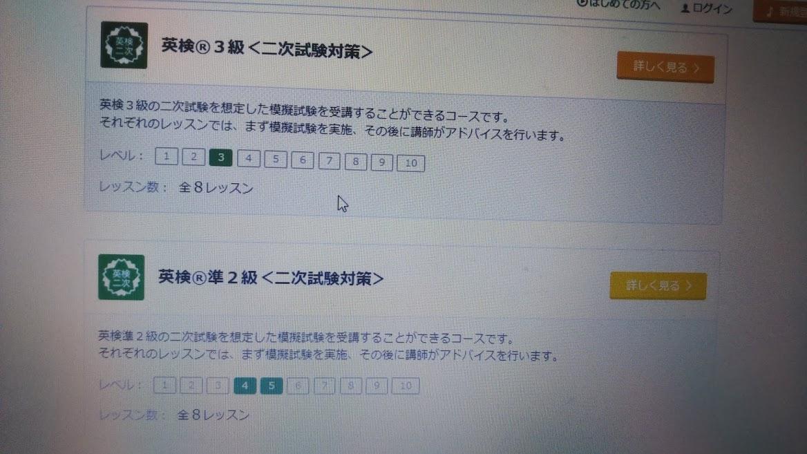 f:id:shimausj:20210414140851j:plain