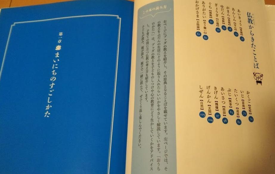 f:id:shimausj:20210415130805j:plain